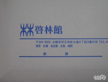 o-7362.jpg