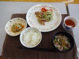 美味しく食べました。