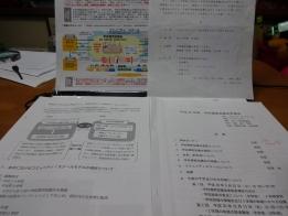 田上小学校運営協議会準備会資料