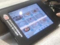 ここもタッチパネルオーダーシステム180607