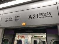 A21台北行き180616