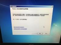 WINDOWS7中国語PCとうとう逝った180702