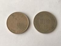 香港ドル1元と台湾ドル10元180718