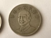 台湾の10元は蒋介石180718