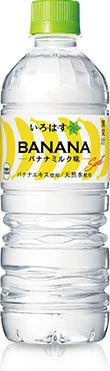 f_banana_img.jpg
