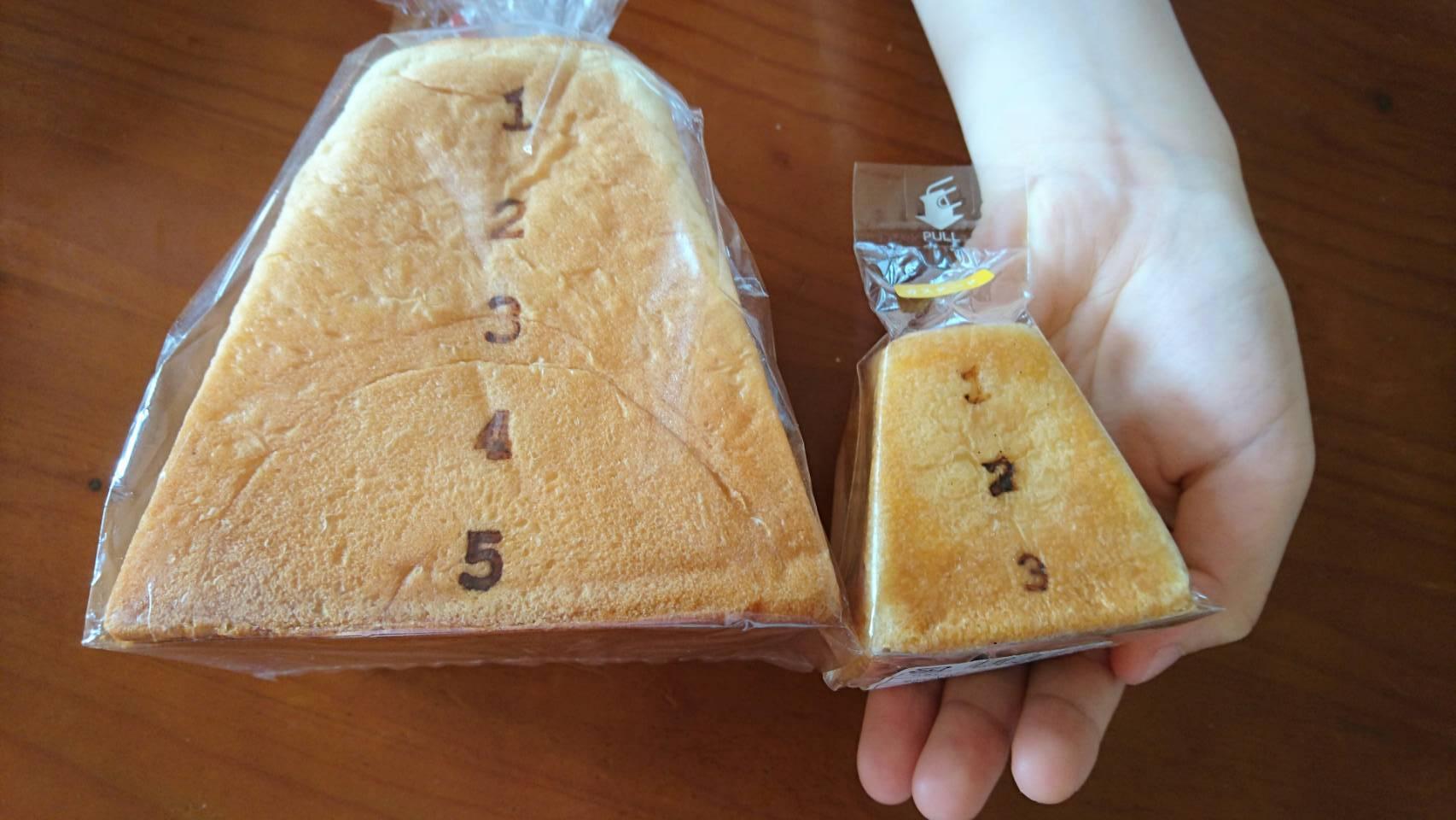 跳び箱パン