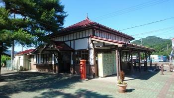 レトロな~長瀞駅