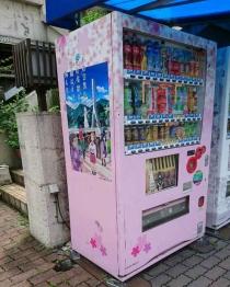 あの花の聖地「秩父」自動販売機も(゜o゜)