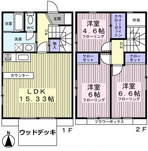 ■物件番号5450 駅11分!海側!3LDKテラスハウス!ウッドデッキ!77平米!P無料14.5万円