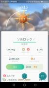 Screenshot_20180801-233708.jpg