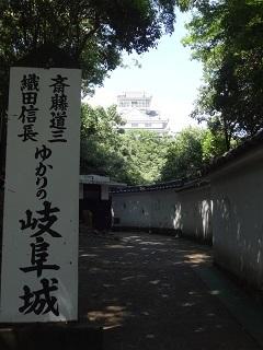 岐阜城 その7