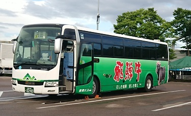飛騨牛バス