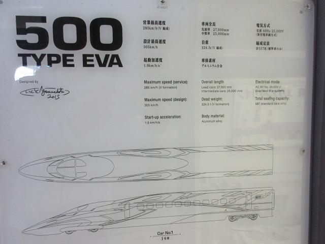 EVA58