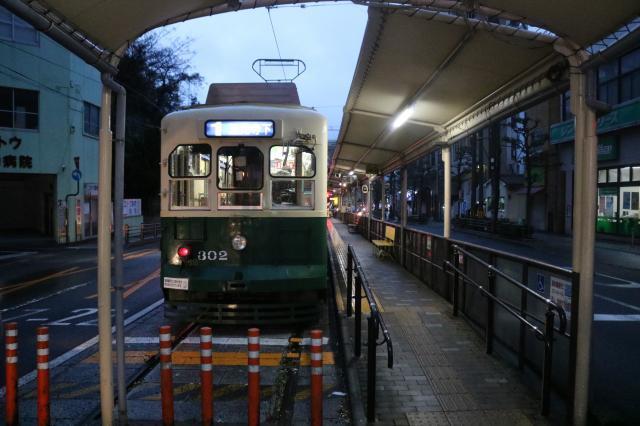 長崎電鉄4