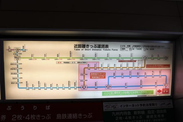 長崎駅15
