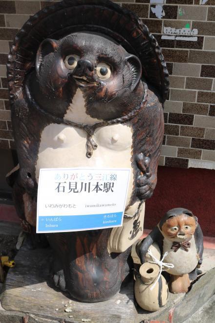 三江493