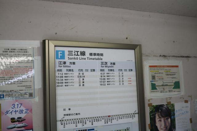 三江496