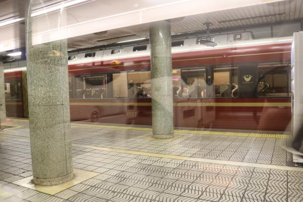 京阪プレミアム17