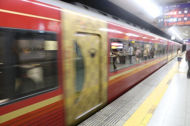 京阪プレミアム23