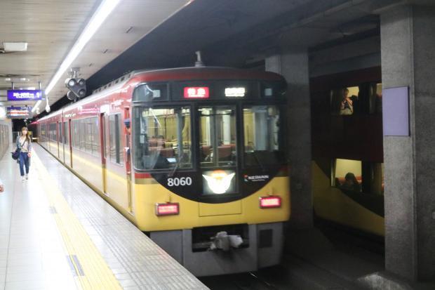 京阪プレミアム24