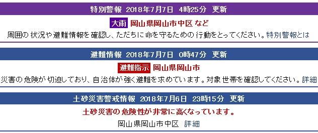 20180707_1.jpg