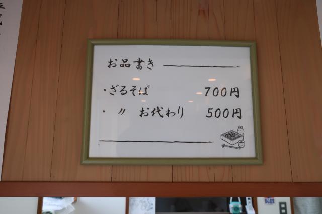 IMG_0308[1]
