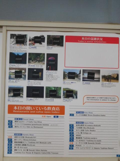 DSCN4183.jpg