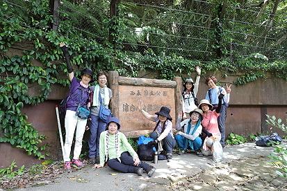 18-06-30_iriomote-okinawa-0199.jpg