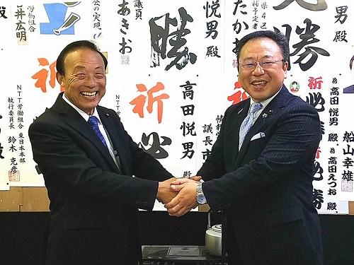 高田えつお那須烏山市議会議員を激励!②