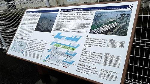 仙台市の復興状況調査へ!③