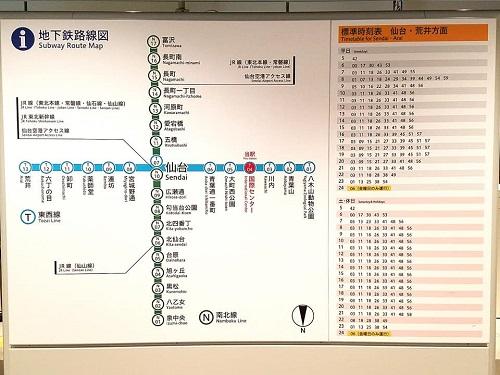 仙台市・東松島市の復興状況調査!⑤