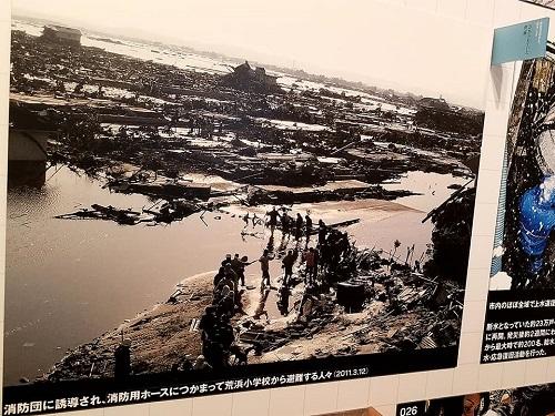 仙台市・東松島市の復興状況調査!⑫