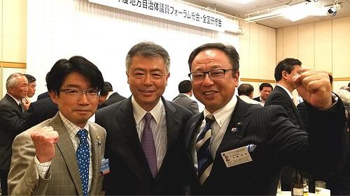 START UP 国民民主党!③