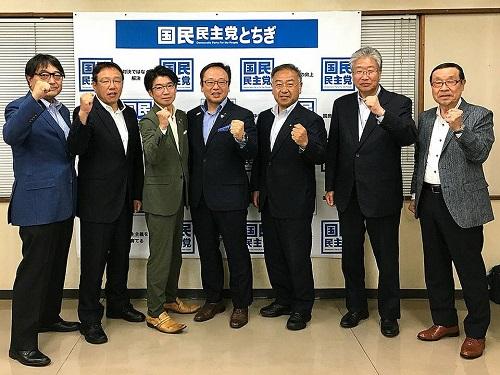 国民民主党とちぎ<第1回 幹事会>!①
