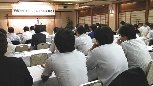 KAKKIN栃木<第4回 定時総会>へ!③