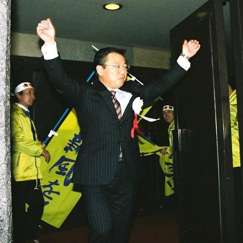 あの日あの時シリーズ!斉藤たかあき後援会『総決起集会』①