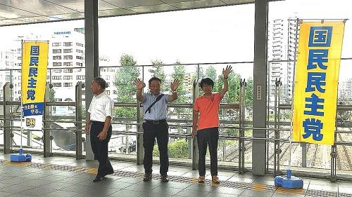 国民民主党とちぎ START UP ACTION!JR宇都宮駅頭 編①