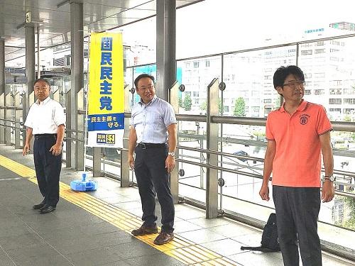 国民民主党とちぎ START UP ACTION!JR宇都宮駅頭 編②