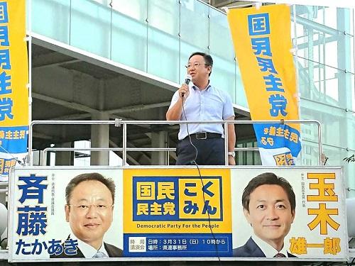 国民民主党とちぎ START UP ACTION!JR小山駅頭 編①