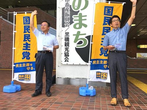 国民民主党とちぎ START UP ACTION!JR那須塩原駅頭 編②