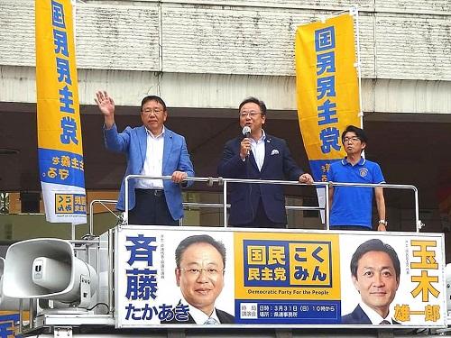 国民民主党とちぎ START UP ACTION!JR宇都宮駅西口 編①