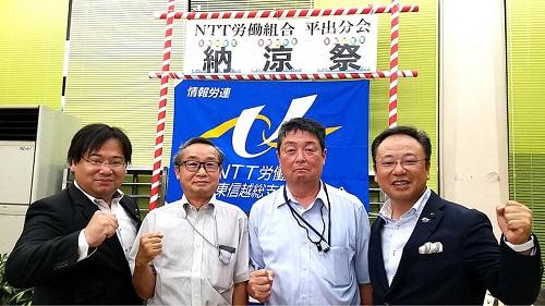 国民民主党とちぎ START UP ACTION!JR宇都宮駅西口 編②