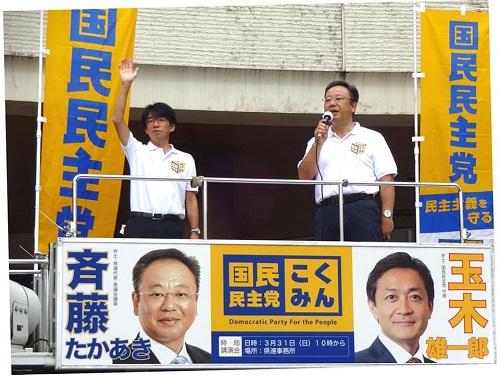 国民民主党とちぎ START UP ACTION!JR宇都宮駅西口 早朝編②