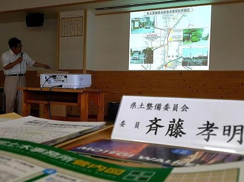 栃木県議会<県土整備委員会>県内調査 完了!④