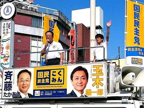 国民民主党とちぎ START UP ACTION!JR小山駅東口 早朝編