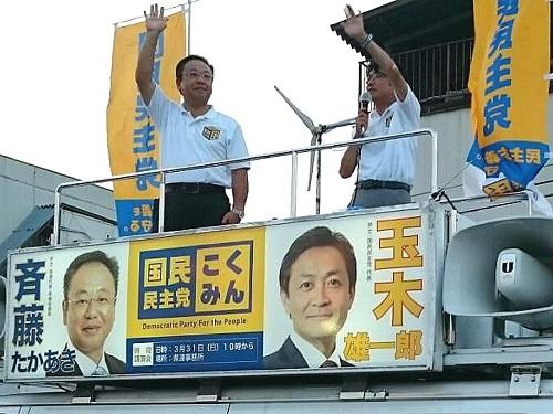 国民民主党とちぎ START UP ACTION!壬生町 編