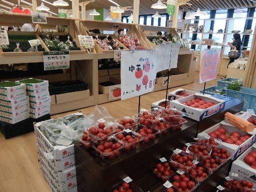 農産物の販売