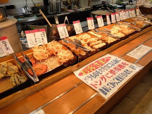 トッピングの天ぷら類