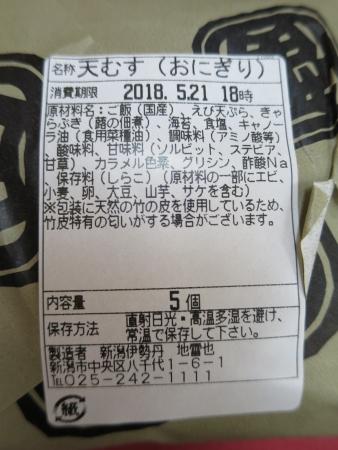 IMG_0106_20180726193856641.jpg