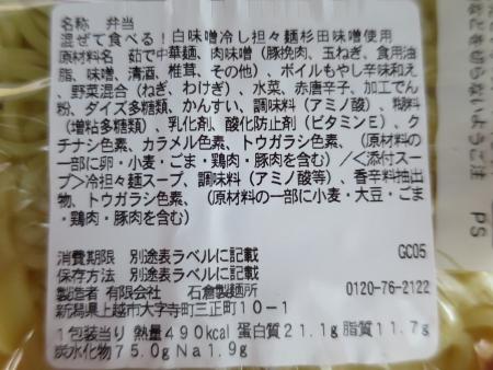 IMG_0471_201807030255368dc.jpg